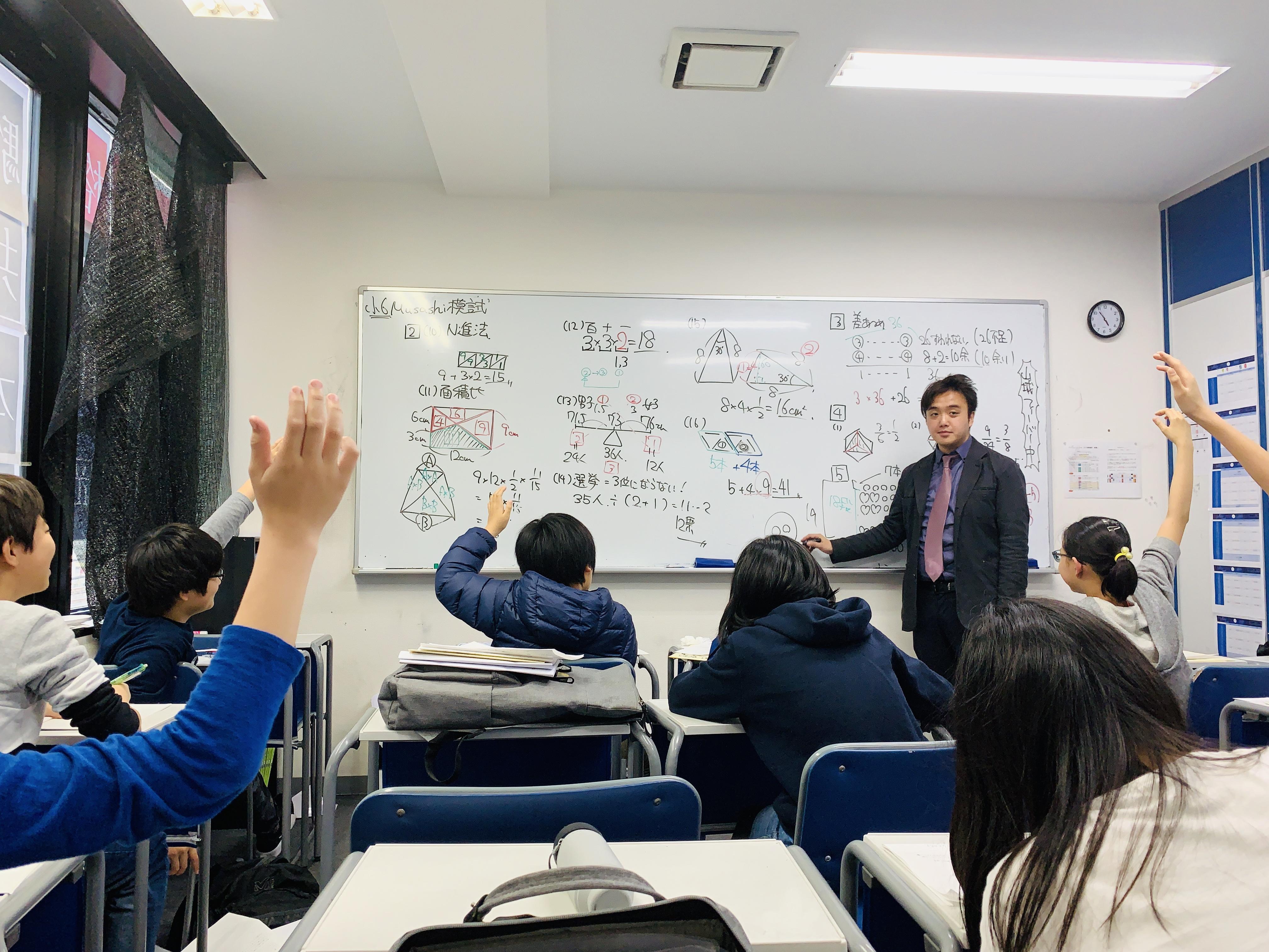 櫻田授業風景